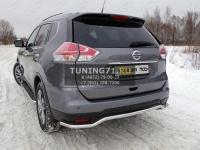 Nissan X-Trail 2015 Защита задняя 42,4 мм